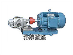 KCB、2CY不锈钢输油泵