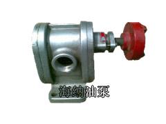 2CY高压不锈钢齿轮泵