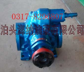 KCB960齿轮泵