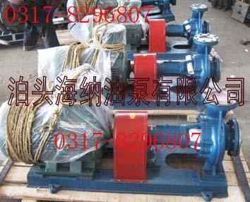 50-32-200导热油泵